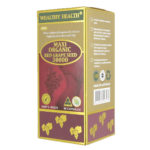 Maxi Organic Red Grape Speed_Cover